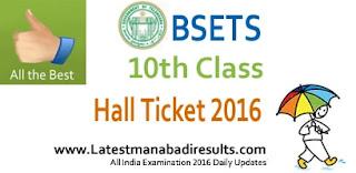 Manabadi TS 10th Hall Ticket 2016,Telangana 10th Class Hall Tickets,TS SSC Hall Ticket 2016 with Photo