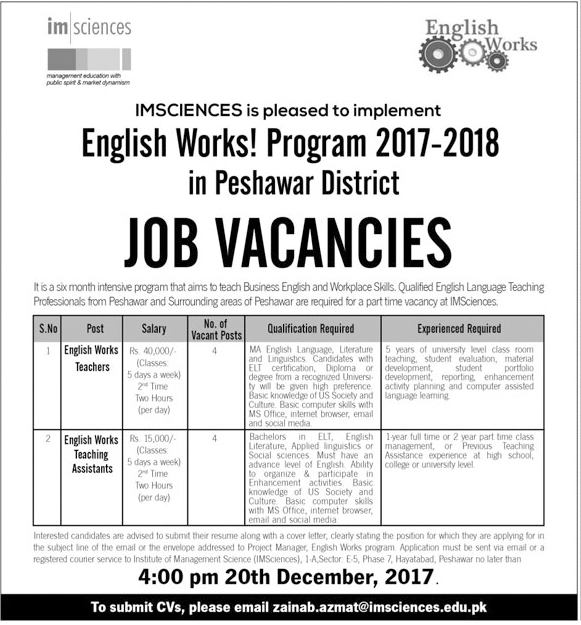 Jobs in ImSciences English Works Peshawar Dec 2017