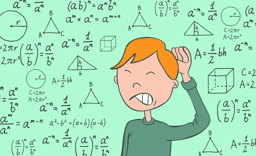 find best math tutors near in f-11 sector of Islamabad