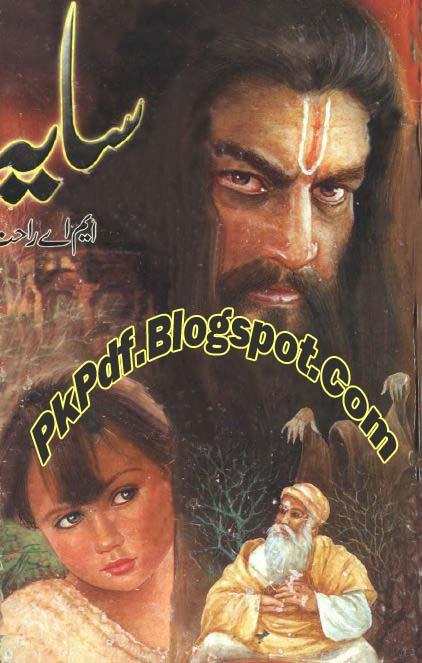Saya Novel By M.A Rahat Pdf Free Download