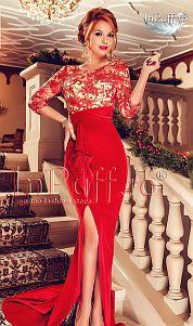 Fii eleganta si atragatoare in acesta rochie pentru petrecere