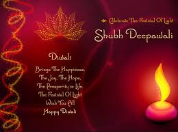 diwali wishes for happy diwali 2016