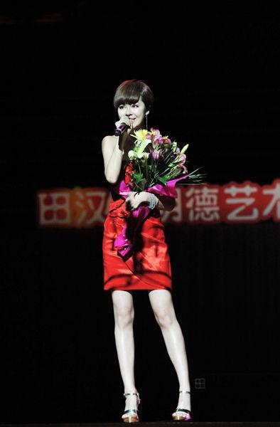 mp3 yisa yu wei jia xing fu