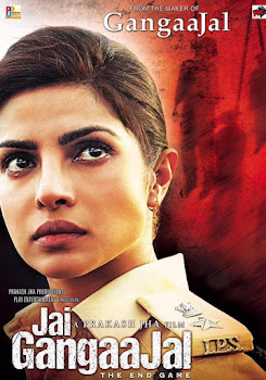 Download Jai Gangaajal (2016) Hindi Movie 400MB DVDScr