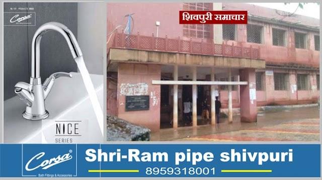 गुडन्यूज:नए साल में जीवीजी यूनिवर्सिटी ने दिया शिवपुरी को तोहफा, शुरू होगा BPEd कॉलेज