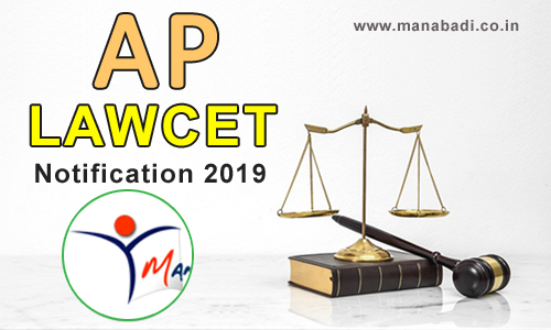 Andhra Pradesh LAWCET Notification 2019
