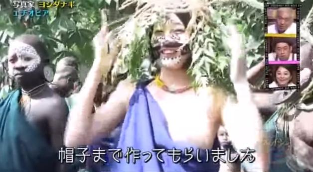 クレイジー ジャーニー kei 動画