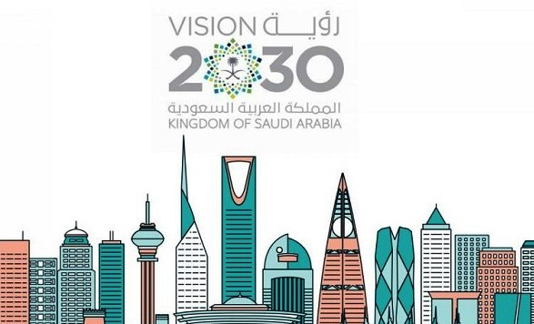 A Mid East Journal Saudi Vision 2030 A Progress Report