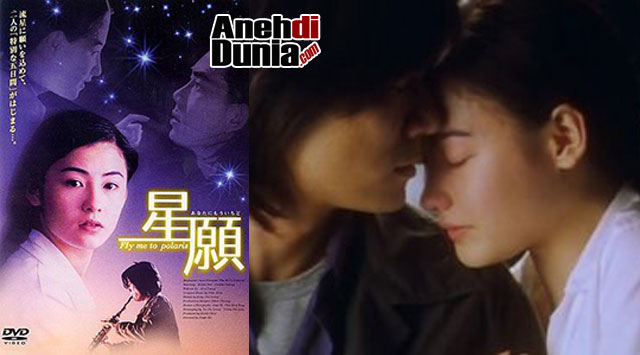 Fly Me To Polaris Film Sedih Mandarin Tahun 1999