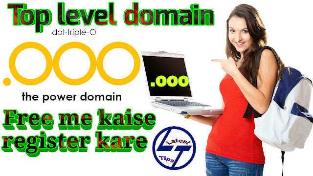 How to register top level domain (.ooo) in free step by step full guide 2018