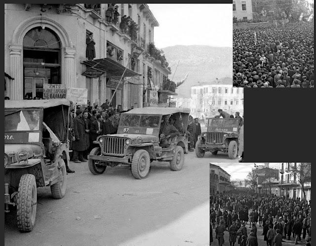ΦΩΤΟΓΡΑΦΙΕΣ:14-15 Οκτωβρίου 1944:Η απελευθέρωση των Ιωαννίνων από τους Γερμανούς - : IoanninaVoice.gr
