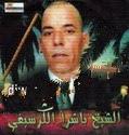 Cheikh Bachara El Guirsifi-Diwana