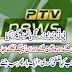 PTV rangy hathon pakra gya.