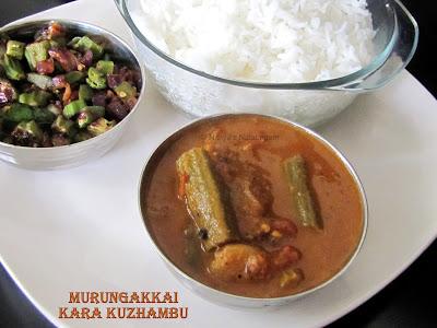 Murungakkai Kara Kuzhambu