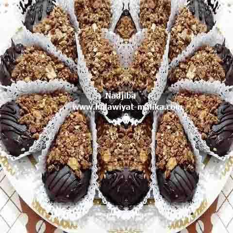 حلوة كورني بالقوفريط والشوكولا