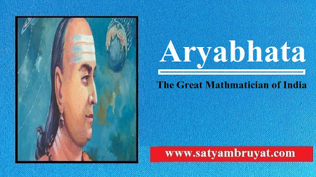 Aryabhata, the great mathematician of India who discovered zero