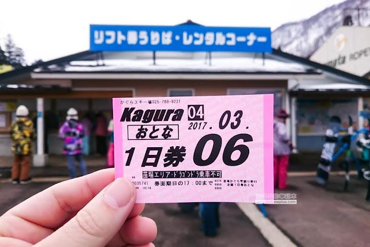 kagura-1.jpg