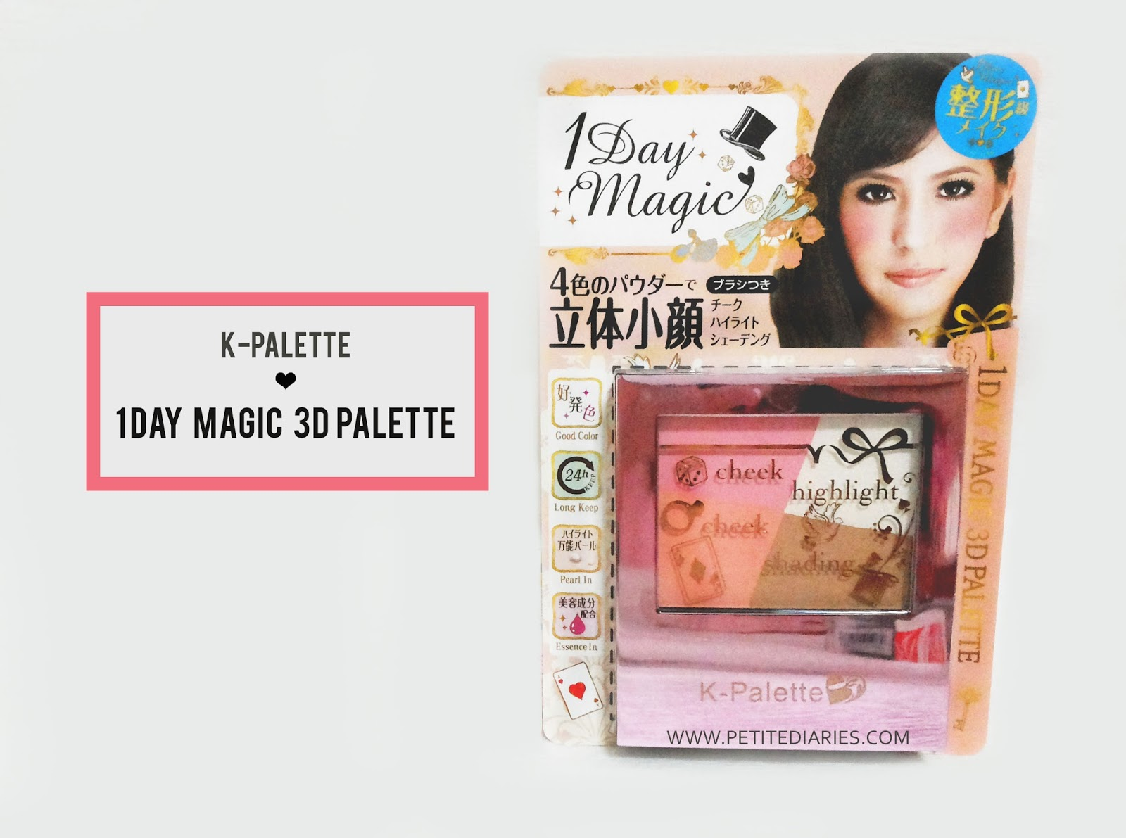 k palette 1 day magic 3d palette