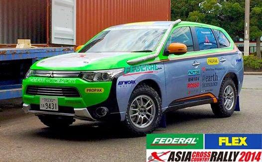 Mitsubishi Outlander PHEV to enter 2014 Australian Safari