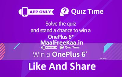 Free OnePlus 6