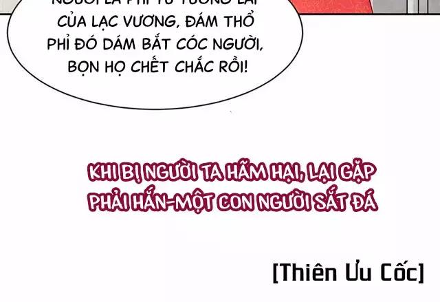 Đế Hoàng Chi Thần Y Khí Phi chap 0 - Trang 30