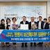 광명시, 제6회 인구의 날'보건복지부 장관상'수상