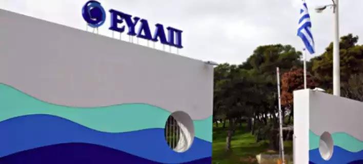 ΕΥΔΑΠ: Δεν φέρουμε ευθύνη για τη δυσοσμία στην ευρύτερη περιοχή του Πειραιά