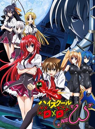 High School DxD New! (Anime)