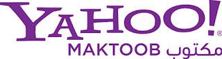 انشاء حساب في ياهوو مكتوب Yahoo maktoob