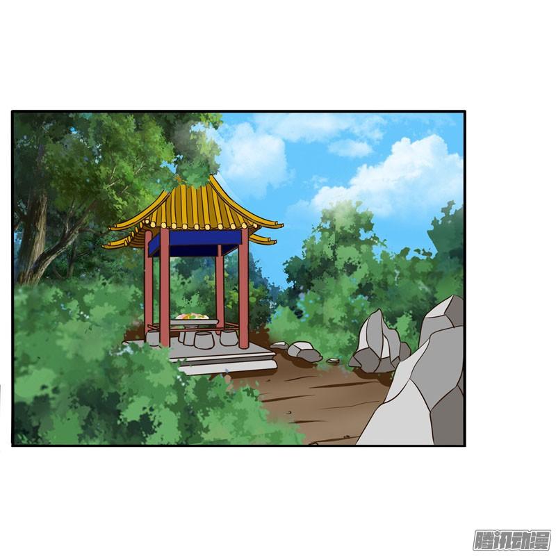 Thông Linh Phi Chap 36