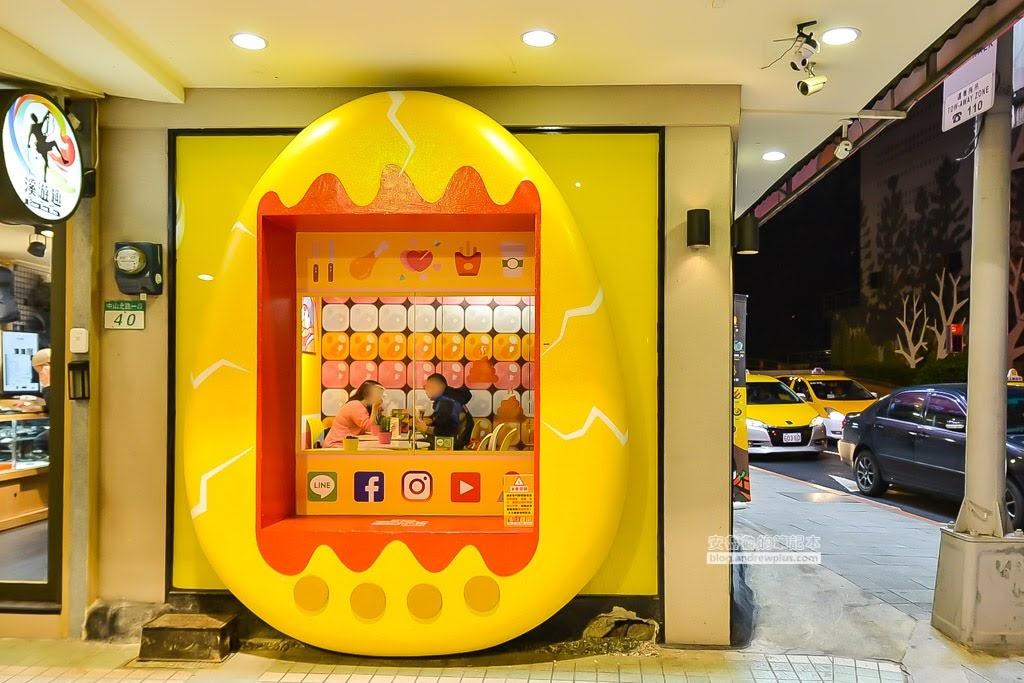 赤雞雞排,台北車站雞排,彩色雞排