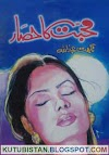 Muhabbat Ka Hisar by Nighat Abdullah Pdf Novel Download Free