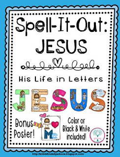 http://www.biblefunforkids.com/2015/03/jesus-spell-it-out-wall-letters.html