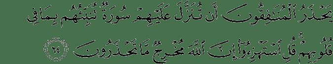 Surat At Taubah Ayat 64