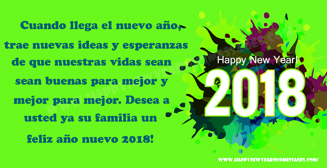 merry christmas and a happy new year 2018 wishes in spanish