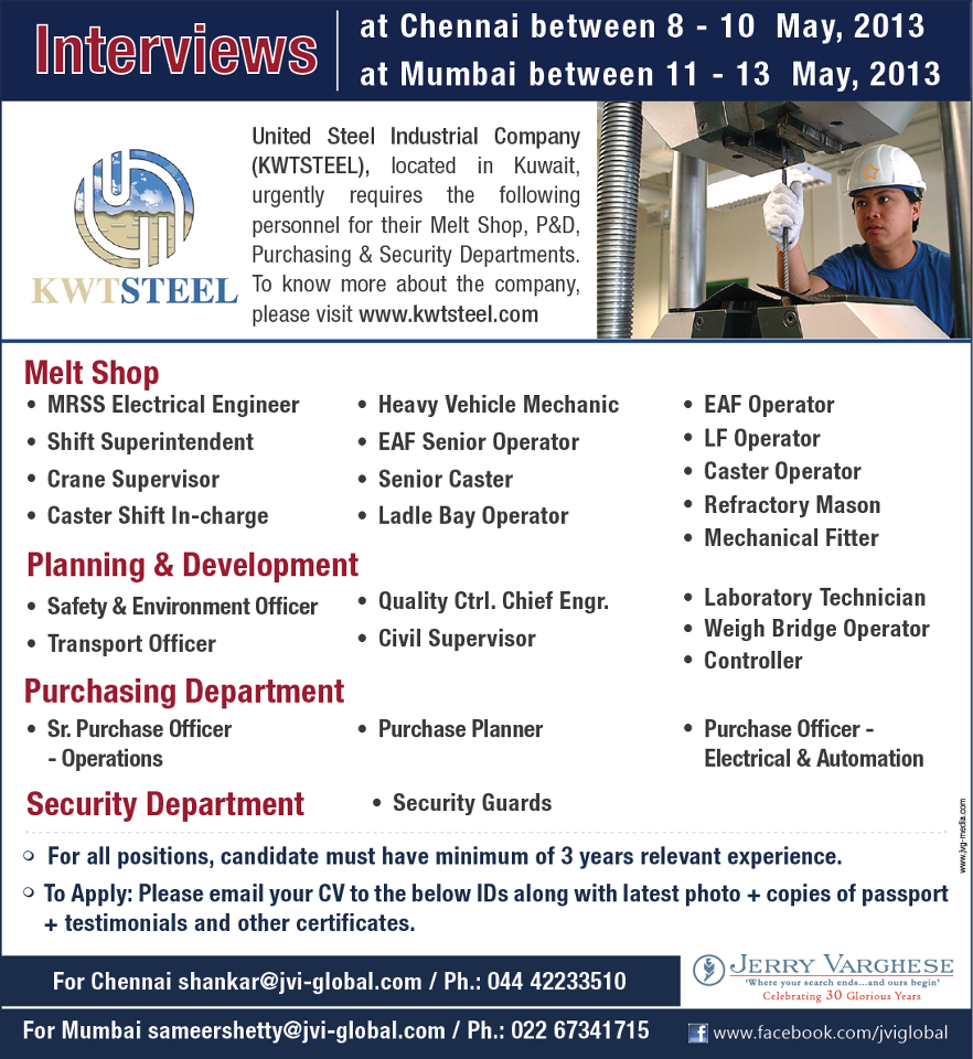 Vacancies For United Steel Industrty Company Kuwait - Gulf