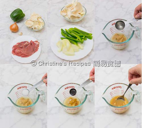 Miso Mushroom Pork Procedures01