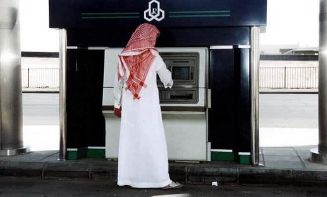 ATM AND POS WITHDRAWAL LIMIT IN KSA