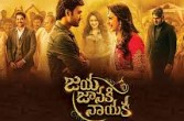 Jaya Janaki Nayaka 2017 Telugu Movie Watch Online
