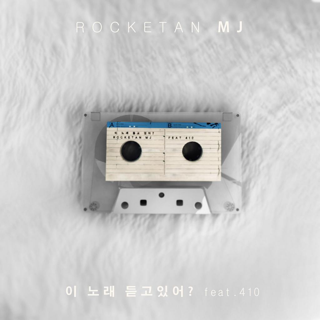 [Single] MJ – 이노래 듣고있어? (Are You Listening?)