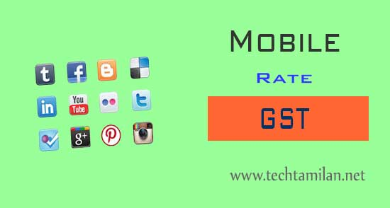 mobile rate gst