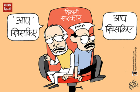 aam aadmi party cartoon, arvind kejariwal cartoon, cartoons on politics, indian political cartoon, odd even formula
