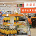 [歐洲/波蘭] 教你超市尋寶 窮遊慳錢天堂