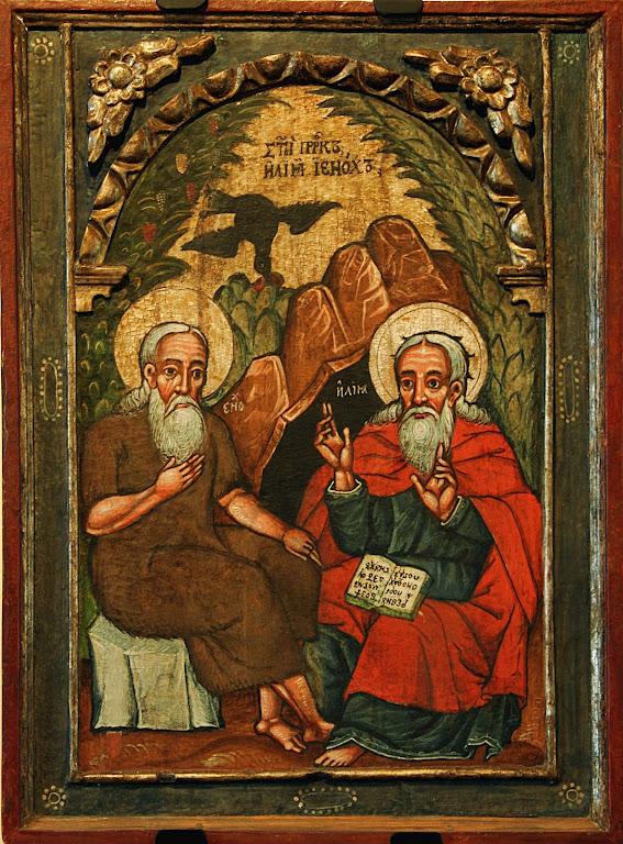 Elias e Henoc, ícone do século XVII, Museu Histórico, Sanok, Polônia