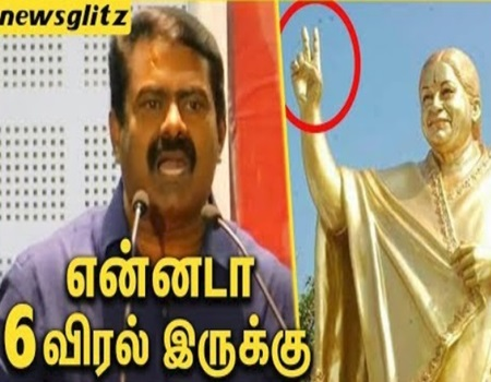 Seeman Funny Speech about Jayalaitha Statue