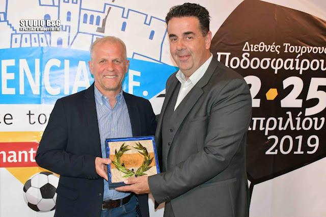 Τιμητική εκδηλωση για τον σπουδαίο Ναυπλιώτη ποδοσφαιριστή Διαμαντή Ανδρώνη