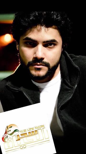"""""""محمود حمدان لسحر الحياة """"الزعيم تفاجئ بوقوفي أمامه كممثل في عوالم خفية وأمي هي أكثر شخص يتمنى نجاحي"""