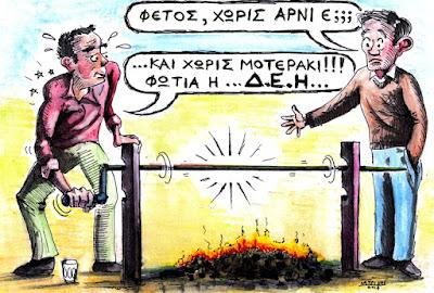 IaTriDis Γελοιογραφία για την εφημερίδα Άποψη του Νότου, Κρήτη, με θέμα το Πάσχα της κρίσης