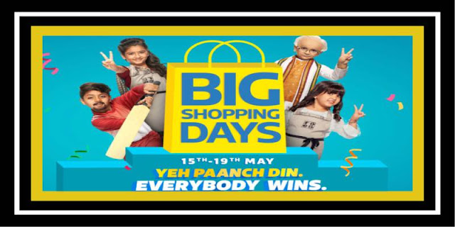 Most Popular Gadgets On Flipkart Big Sale - Shopping Days