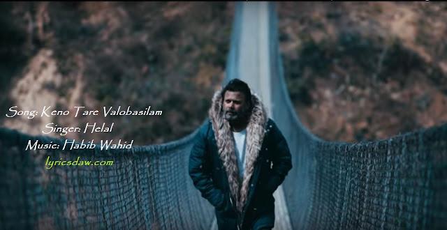 Keno Tare Valobasilam Lyrics | Habib Wahid - Helal